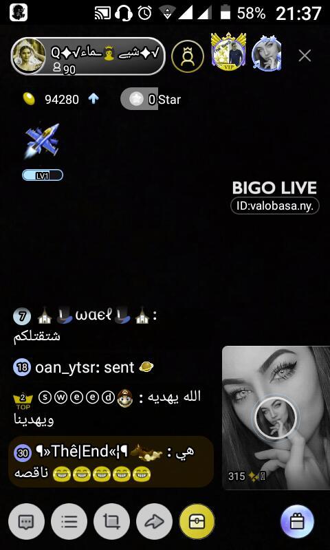 telecharger bigo live pour pc gratuit