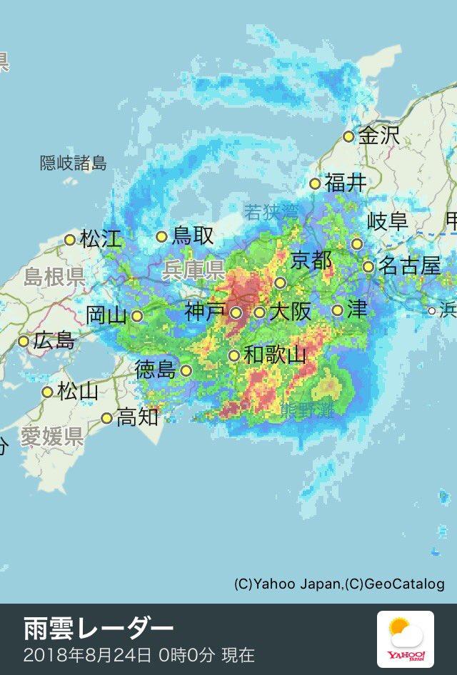 雨雲 レーダー 神戸