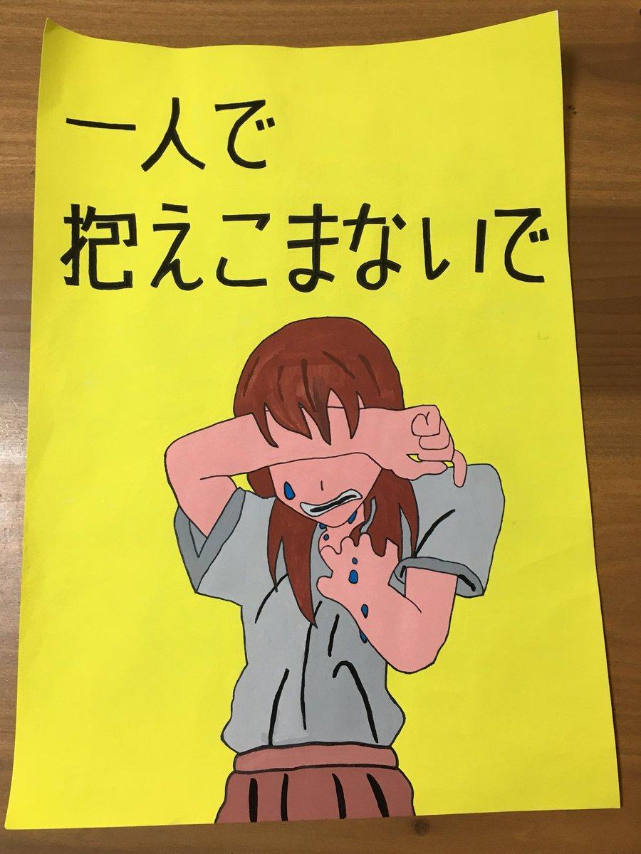 人権 ポスター 例 人権スローガンとポスター制作 - CSR