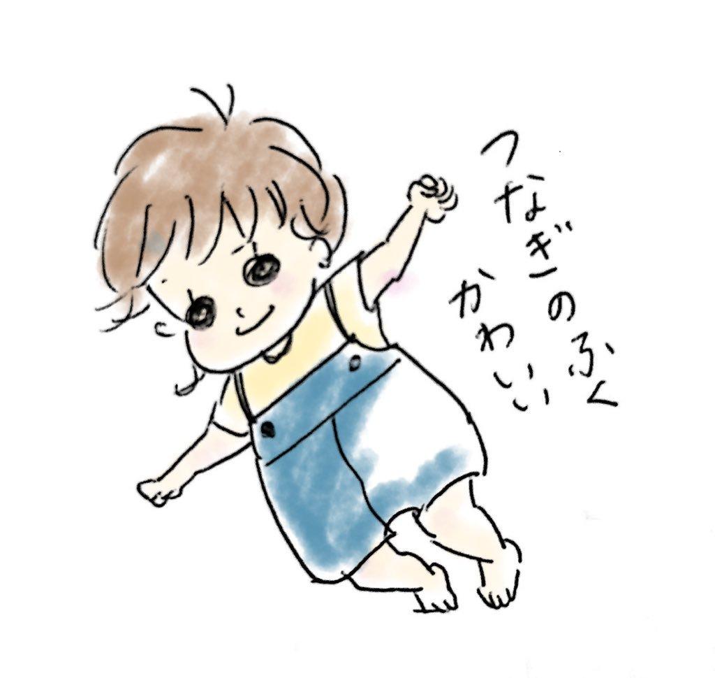 たま まつこ At マレーシア在住です On Twitter つなぎの服を着た赤ちゃん