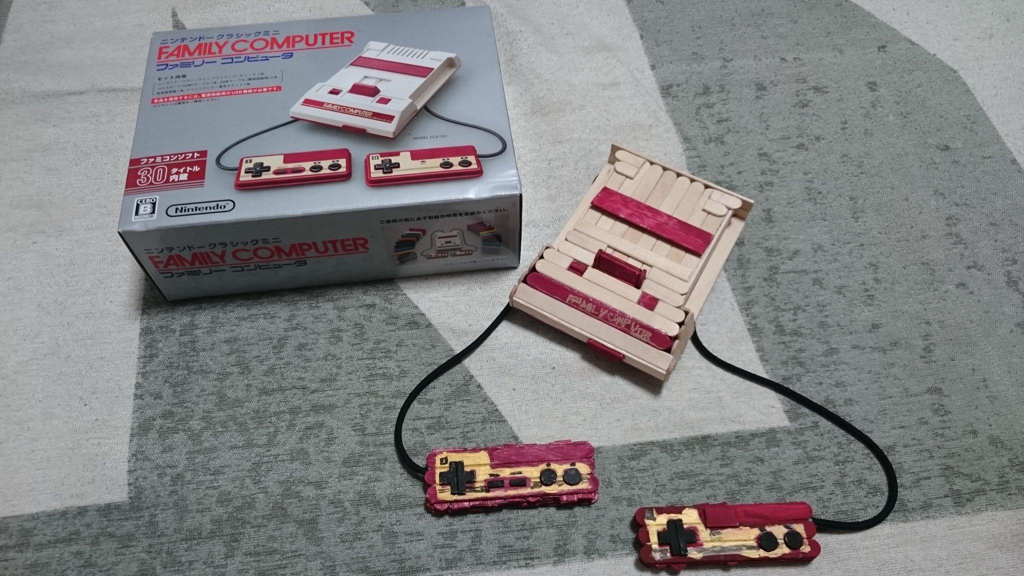 小学生息子くんの夏休みの工作。 アイスの棒で何かを作ろうという話になって、息子くんから「ファミコン!」との回答。 かなりの力作!カセット差し込み口はないけど一応フタも開きます。