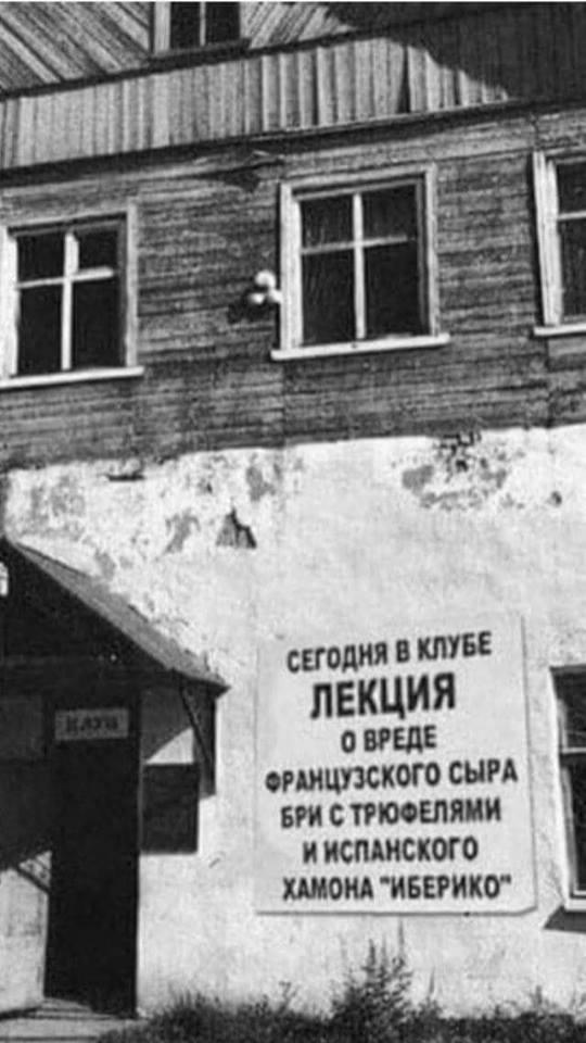 Росгвардия покупает продукты по завышенной в два-три раза цене после приказа Медведева о закупках у единственного поставщика, - Навальный - Цензор.НЕТ 2118