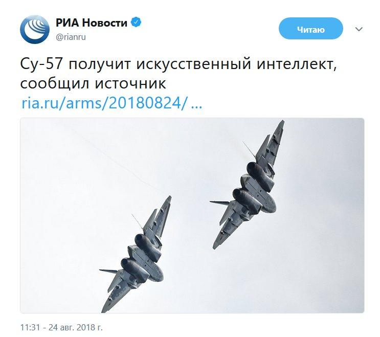 Припинення зовнішньої допомоги, продажу зброї і товарів оборонного призначення, - оприлюднено деталі нових санкцій США проти Росії - Цензор.НЕТ 9311