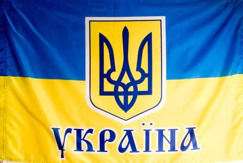 Картинки герба и флага украины