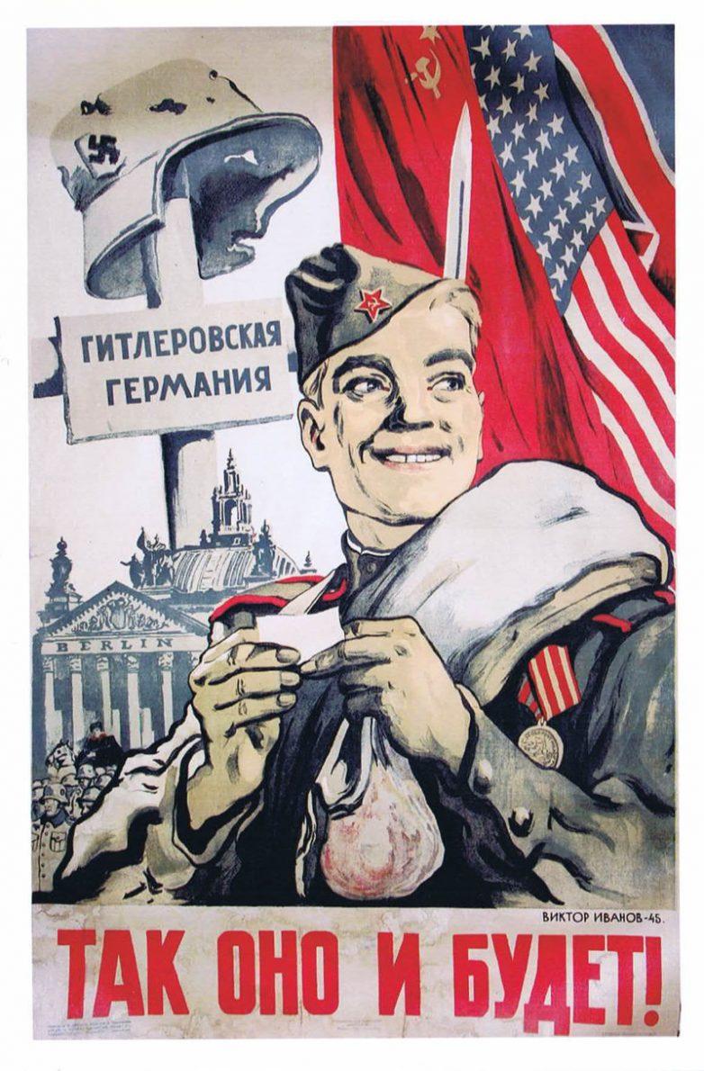 Ukraine News. Friday 24 August. [Ukrainian sources] DlWgSpgW0AAk-Mc