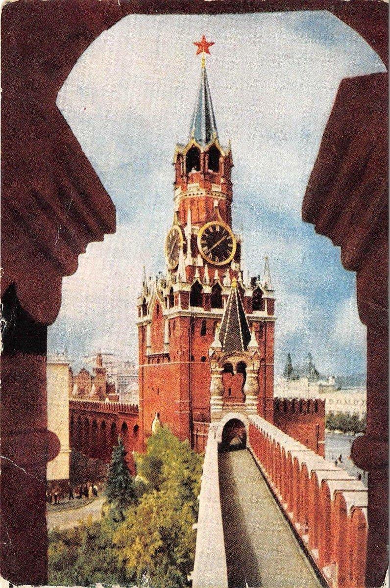 Спасская башня открытка