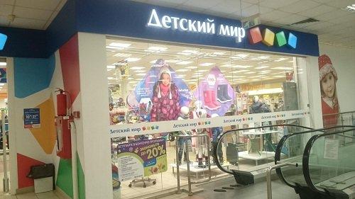 shop Riemann