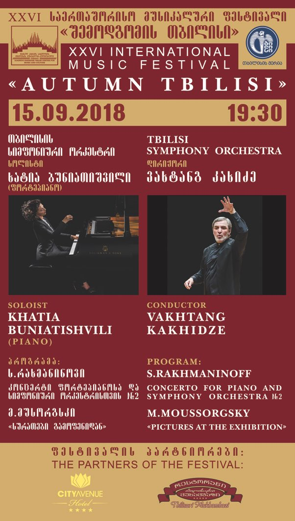 Reloaded twaddle – RT @BuniatishviliKh: Khatia in #TbilisiSeptember 15 with Vakhtang Kakhidze and...