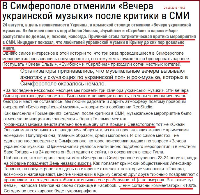 Сенатори закликають Білий дім активніше підтримувати Україну - Цензор.НЕТ 1581