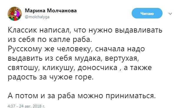 Антиимперские и антивоенные пикеты в поддержку Украины прошли в Санкт-Петербурге - Цензор.НЕТ 9739