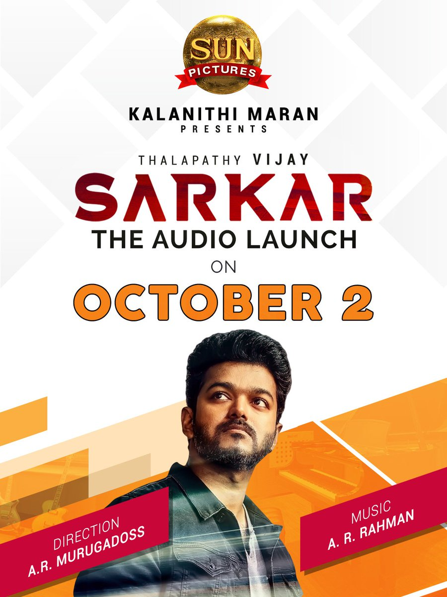Sarkar audio launch announcement poster