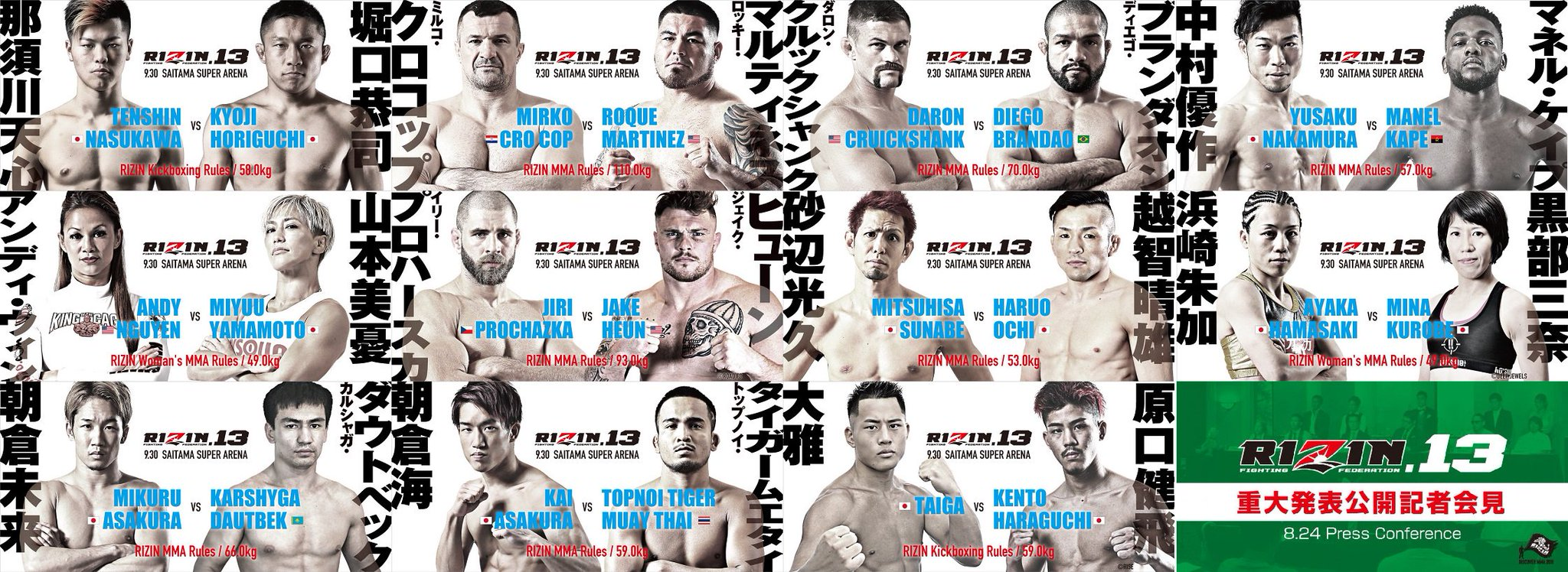 Rizin 13 - Saitama - September 30 (OFFICIAL DISCUSSION) DlXZzSuX0AATHdL