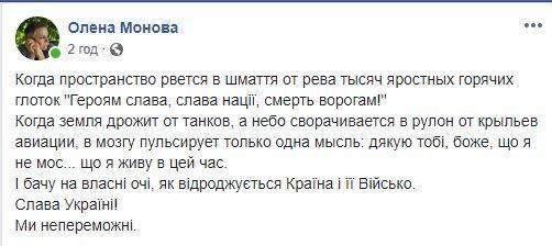 """""""Slava Ukraini!"""" - Трюдо привітав українців з Днем Незалежності і наголосив на солідарності Канади з Україною - Цензор.НЕТ 267"""