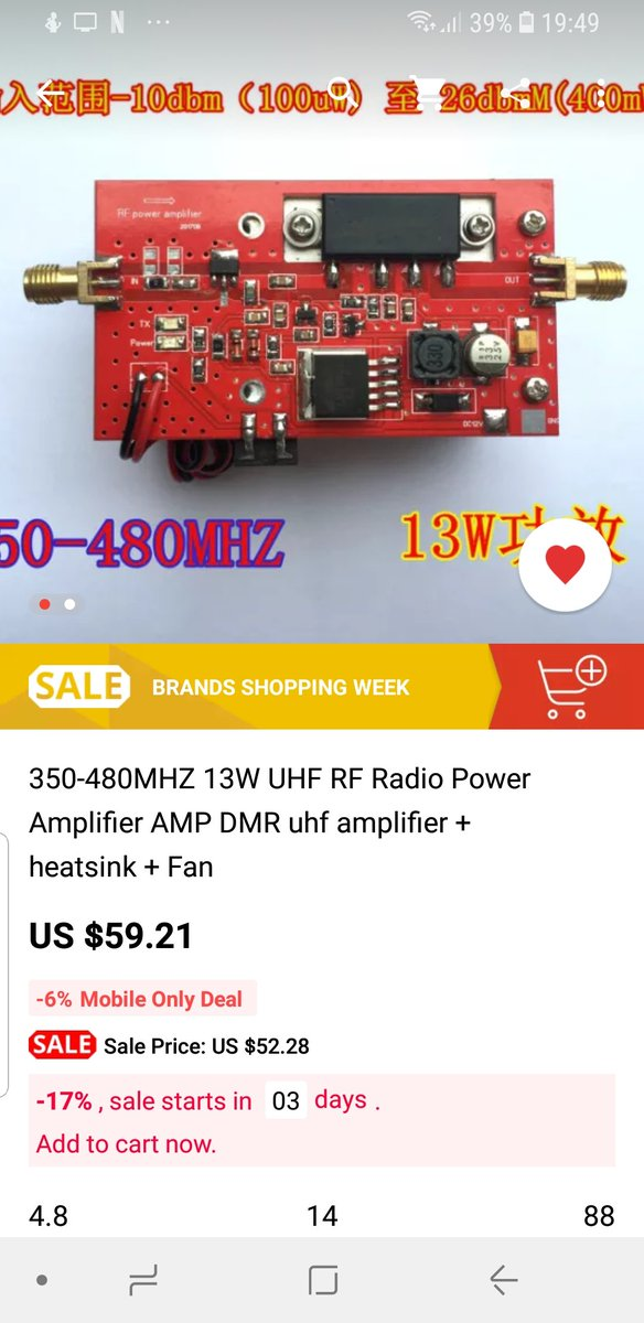 heatsink with Fan 350-480MHZ 13W UHF RF Radio Power Amplifier AMP DMR