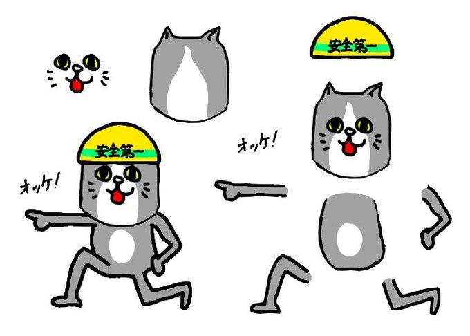 現場猫を勝手に配布したり商用利用する人の話 (2ページ目