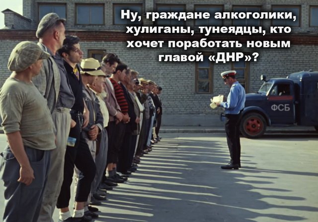 """Бомбу заклали над входом у кафе """"Сепар"""" у ніч напередодні вибуху, - радник Захарченка Казаков - Цензор.НЕТ 7138"""