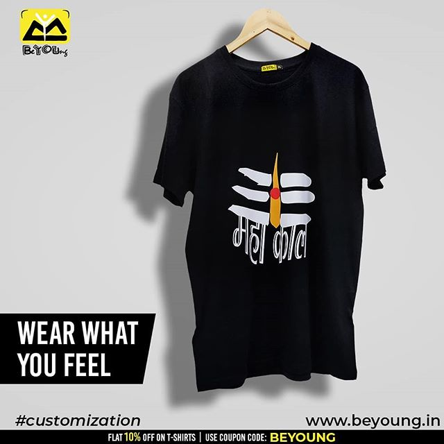 44f9f3795db0 Shop Customized T-shirts for Men Online @Beyoung. Latest T-shirts  Unbeatable price @Rs 449 Discount offers Free shipping Visit the link- ...