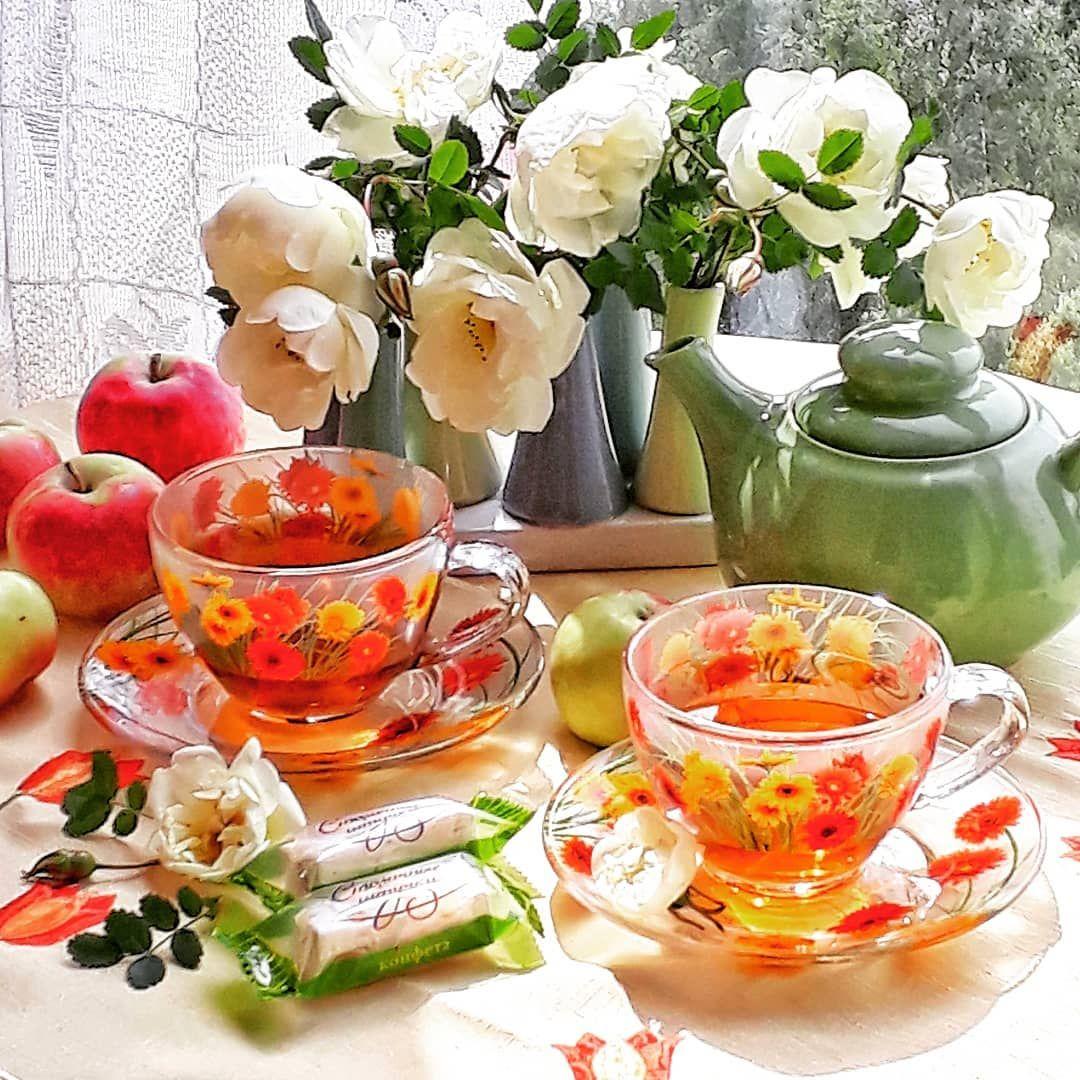 доброе утро картинки необычные красивые прикольные по татарские что самое