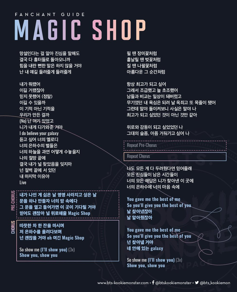 Bts magic shop lyrics 6gb ram laptop price in nepal