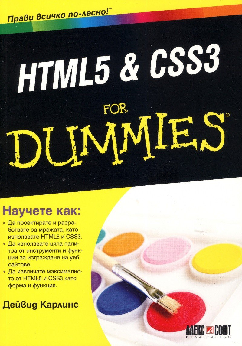 read HTML XHTML