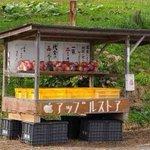 店舗数日本一w「青森 アップルストア」をグーグルで検索すると!