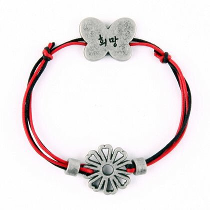He Also Wore The 희망 Hope A Comfort Women Bracelet Which In Support For Korean During Ww2 Due To Ual Slavery