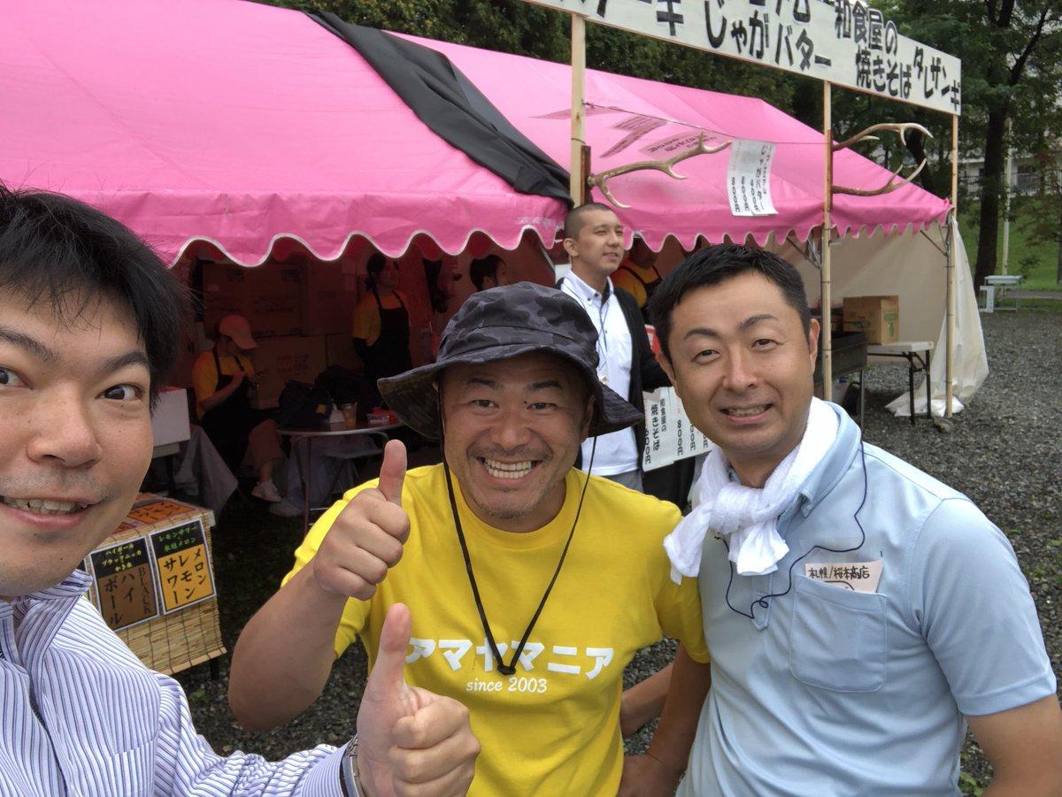 本 円山 桜 商店