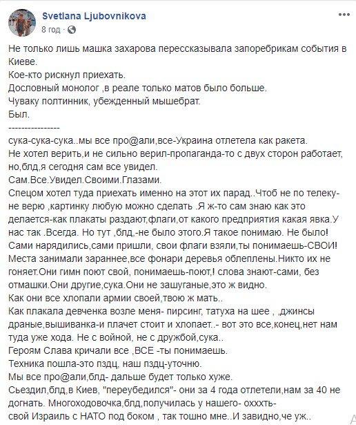 Антиімперські й антивоєнні пікети на підтримку України відбулись у Санкт-Петербурзі - Цензор.НЕТ 1163