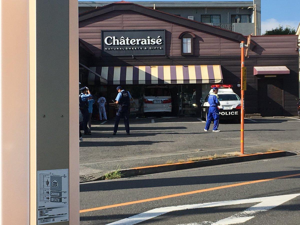 シャトレーゼ国分寺戸倉店にワゴン車が突っ込む事故現場の画像