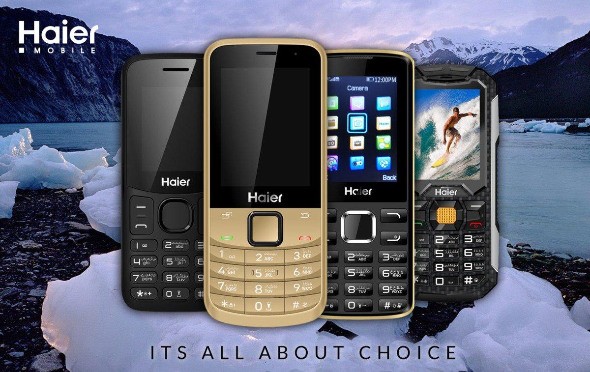 Haier Mobile (@HaierMobilePK) | Twitter