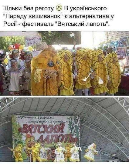 """Гройсман відвідав зйомки """"Захара Беркута"""": Голлівудські актори пишаються грою в українському кіно - Цензор.НЕТ 8094"""