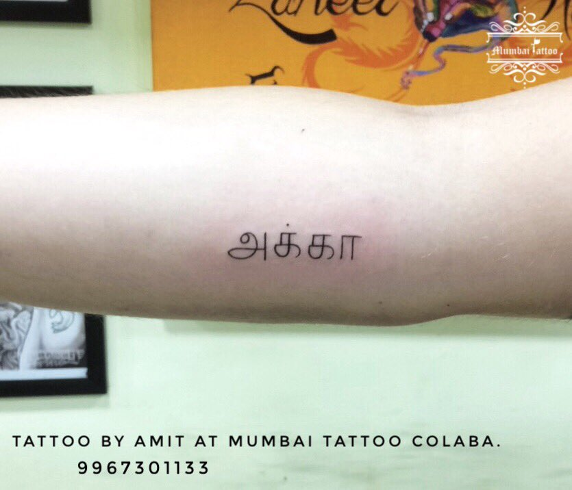 Tamiltattoo Tagged Tweets And Download Twitter Mp4 Videos Twitur