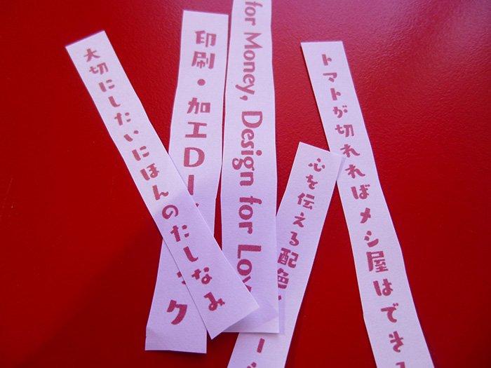 test ツイッターメディア - 100均セリアの包装紙にコピー用紙印刷でタイトル付けてブックカバーを作った。可愛い。何が可愛いってフォントが既に可愛い。フォントワークス様の「ベビポップ」というフォントである。フォントに合わせて紙も少しランダムな感じにカットした。 #フォントワークス #ベビポップ #セリア #ブックカバー https://t.co/woaKf04Fpp