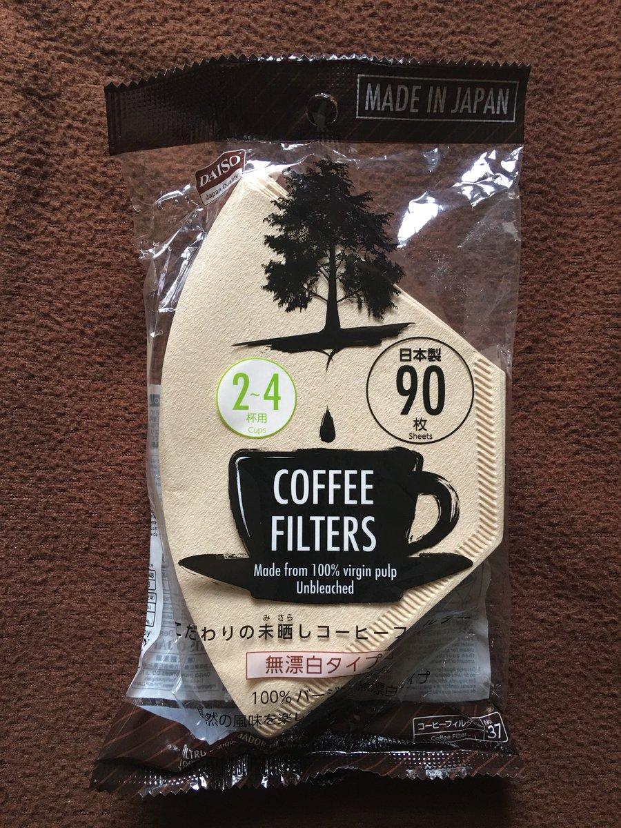 test ツイッターメディア - #DAISO で大枚25,000ルピアはたいてコーヒーフィルターを買ったが「ドリッパーは入荷未定」。カフェで聞くも「どこで売っているのか知らん」 #久々インドネシア https://t.co/MsskHLsmwE