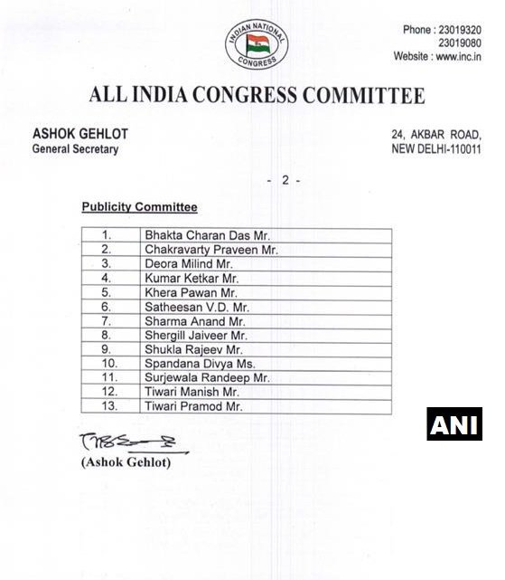 Rahul Gandhi constitutes Cong core group for 2019 LS poll ...