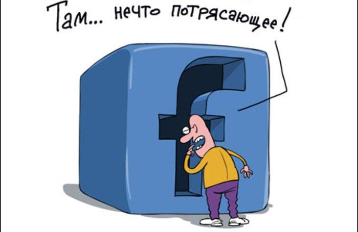 Смешные картинки на фейсбук