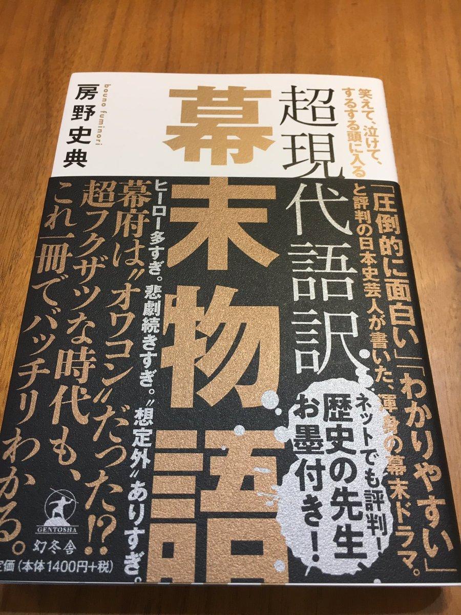 語 訳 現代 春暁