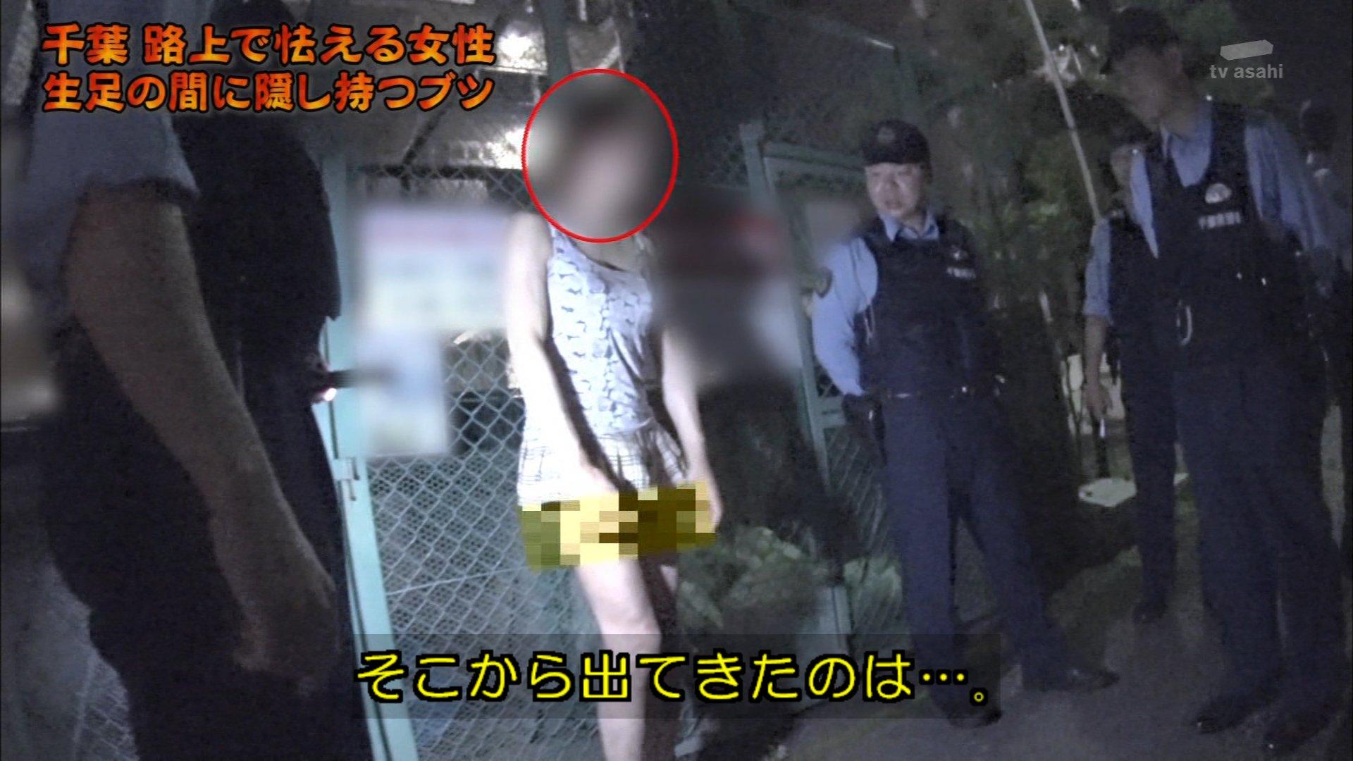 現行犯逮捕w路上で怯える不審な女性の股間から見えたものに警察官一同驚愕www