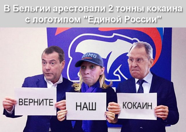 Правоохоронці Луганщини видворили громадянку РФ, яка порушила міграційне законодавство - Цензор.НЕТ 738