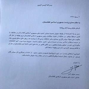 #Kabul – National Security Advisor Hanif Atmar has resigned. His letter of resignation states he is stepping down because of his serious differences over the policies and approaches at the top level of government #Afghanistan