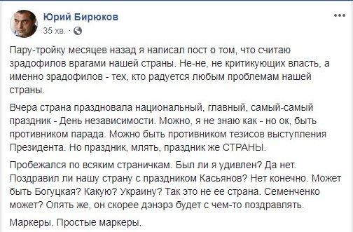 Наемники РФ применили минометы калибра 120 и 82 мм в районе Авдеевки, потерь среди украинских бойцов нет, - пресс-центр ОС - Цензор.НЕТ 761