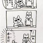 嘘でしょ?長野県民は自分の住んでいる所の標高がわかるらしい!