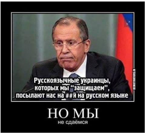 Волкер: Єдине місце, де страждає російськомовне населення України, - там, де втрутилася РФ - Цензор.НЕТ 9463