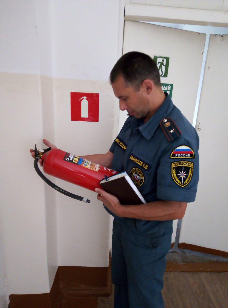 картинка пожарный инспектор говорит, что