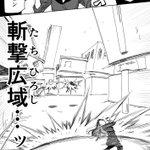平野ノラとガンバレルーヤの戦いがアツすぎる斬撃広域(たちひろし)って