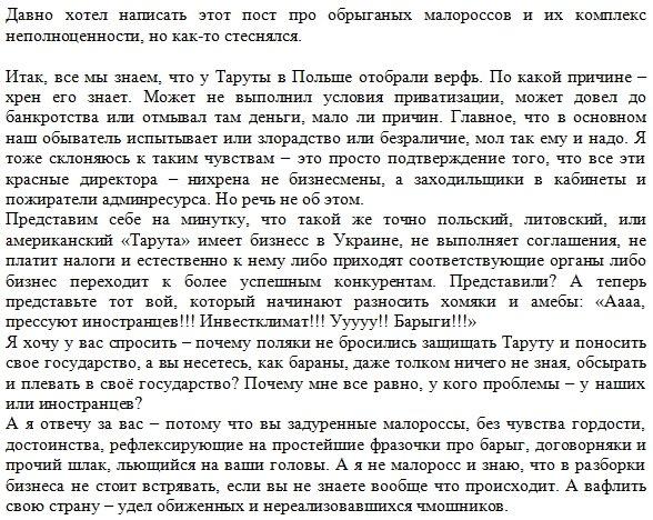 Миротворці ООН на Донбасі, реабілітація поранених, залучення гуманітарної допомоги та сприяння з надання Томосу, - Порошенко назвав пріоритети для українських дипломатів - Цензор.НЕТ 750