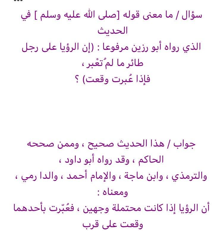 عبدالله On Twitter جزاك الله خير