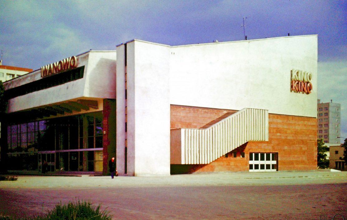 кинотеатр центральный фото здания внутри иваново сообществах, посвященных уходу