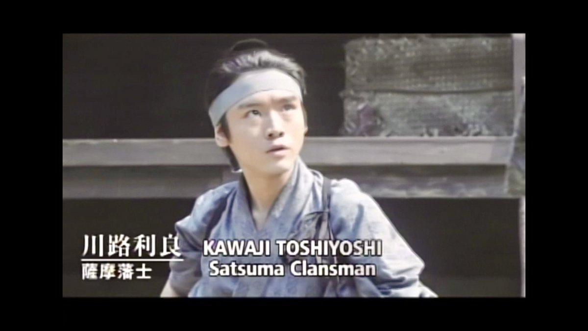 The Kawasaki