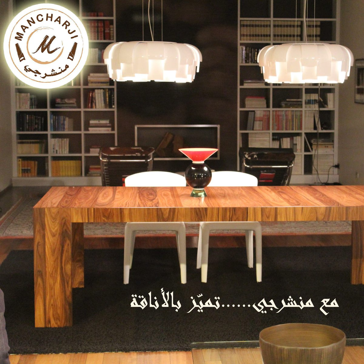 """مصنع منشرجي للنجاره On Twitter: """"أناقة غرفتك هدفنا #خشب"""